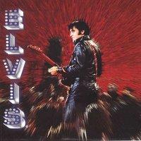 Elvis Presley wenskaart - Shine